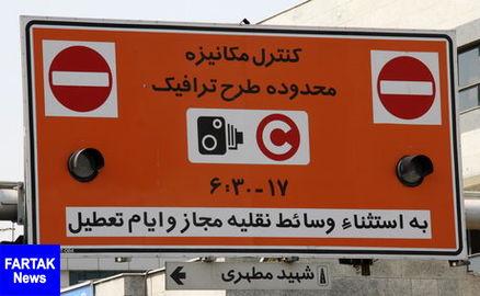 تصویب طرح ترافیک جدید تهران به پله آخر رسید