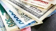 قیمت روز ارزهای دولتی ۹۷/۱۲/۰۹| مدار ۲۴ ارز نزولی شد