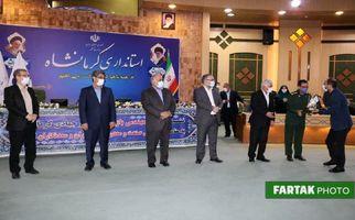 گزارش تصویری/ تجلیل از کارآفرینان برتر حوزه صنعت و معدن استان کرمانشاه