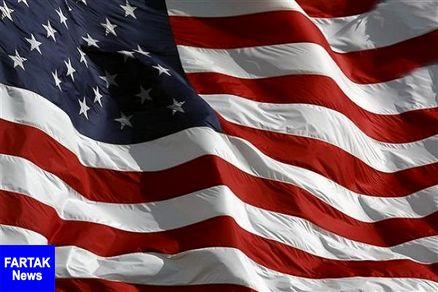 آمریکا ۱۳ شخص و ۱۲ نهاد ایرانی را تحریم کرد