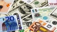 قیمت روز ارزهای دولتی ۹۷/۱۱/۱۷  نرخ ۱۸ ارز کم شد