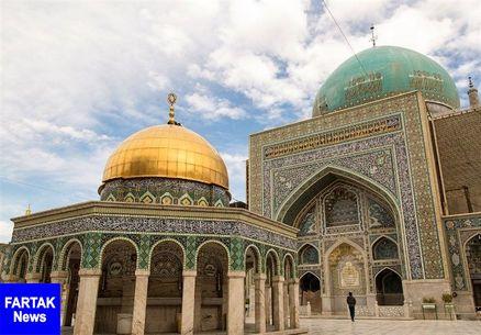بیانیه مشترک تولیتهای آستانهای مقدس درباره بازگشایی حرمهای مطهر از ۵ خردادماه