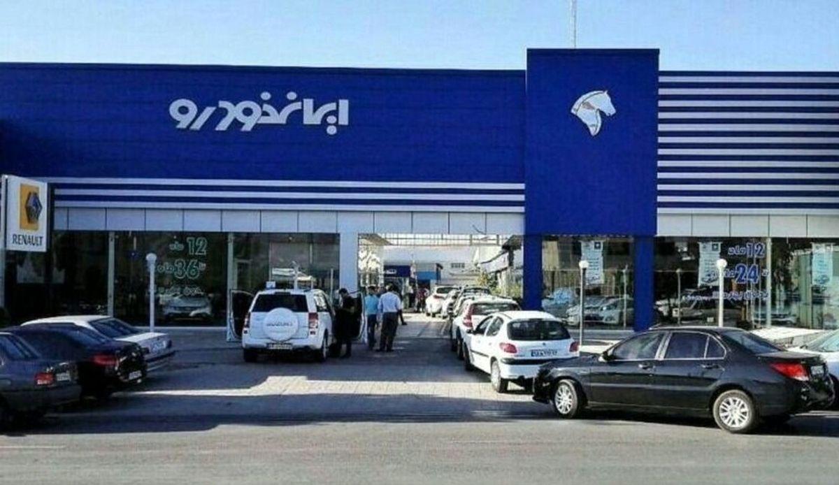 بارگذاری اسامی ۳۰۰۰ منتخب دناپلاس توربو در سایت ایران خودرو