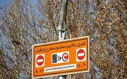 اجرای طرح ترافیک تهران دوباره لغو می شود؟