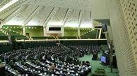 بررسی حمایت از اقشار آسیبپذیر و بنگاههای تولیدی در جلسه مجازی مجلس