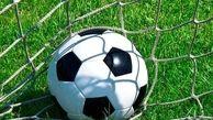 حادثه ناگوار و تکان دهنده ؛ خودکشی یک پیرمرد در زمین فوتبال