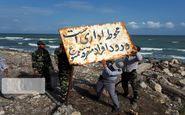 آزادسازی سواحل مازندران از اولویتهای دولت است
