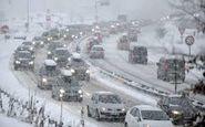 بارش برف و باران در برخی مناطق کشور