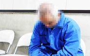 مرد ۸۰ساله با میز عسلی همسرش را کشت