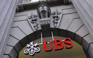 بانک یو بی اس اعلام کرد:بیت کوین یک ارز نیست
