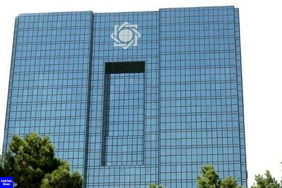 بانک مرکزی: هیچ شاخص اقتصادی حذف نشده است