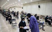 جلسه در وزارت بهداشت درمورد زمان و روند برگزاری کنکور