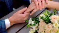 ماجرای ازدواجی عجیب/علامت روی دست عروس همه چیز را فاش کرد!