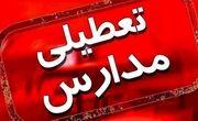 تعطیلی دو روزه مدارس استان اردبیل