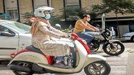 زنان مجاز به موتورسواری نیستند،تمام!