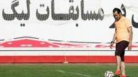 واکنش علی کریمی به صحبت های مالک سپید رود