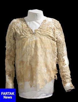 لباسی که 5000 هزار سال قدمت دارد