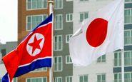 ژاپن: هیچ کس نمیتواند به کره شمالی خوشبین باشد