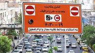 عوارض ورود به محدوده «طرح ترافیک» برداشته شد