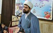 اطعام ده هزار نفر در روز عیدغدیر از محل موقوفات استان کرمانشاه