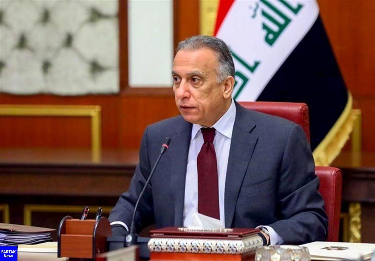 جزئیات نشست اخیر گروههای سیاسی عراق با الکاظمی