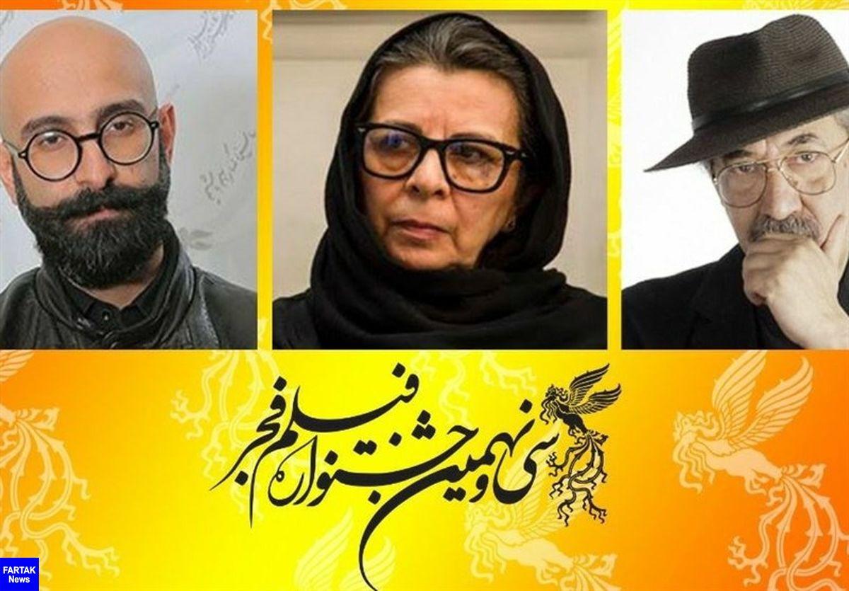 اعلام اسامی داوران بخش مسابقه تبلیغات سینمای ایران جشنواره فجر 39