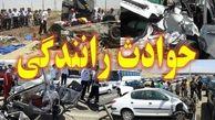 یک کشته و 6 مصدوم در تصادف خونین سرویس دانش آموزان کرمان