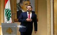 موافقت فرانسه با پیشنهاد سعد حریری
