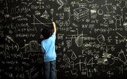کاهش استقبال از رشته ریاضی/ هدایت تحصیلی ناکارآمد است