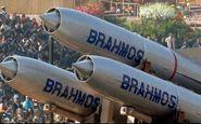 آزمایش موشک کروز مافوق صوت توسط هند