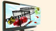 فیلمهای نوروز شبکه چهار اعلام شد