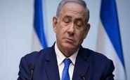 نتانیاهو به انفجار رام الله واکنش نشان داد