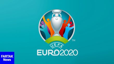 قیمت بلبتهای یورو 2020 اعلام شد