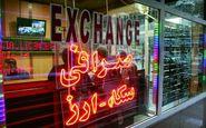 از بازار ارز چه خبر؟