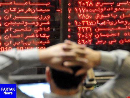 کاهش معاملات بورس آذربایجان غربی در سال گذشته