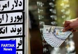 قیمت ارز در صرافی ملی امروز ۹۷/۱۰/۲۲| دلار بازهم وارد کانال ۱۱ هزاری شد