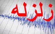 اعزام نیروهای ارزیاب در پی وقوع زلزله در هرمزگان