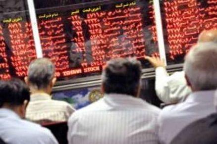 افزایش 26 درصدی معاملات بورس البرز