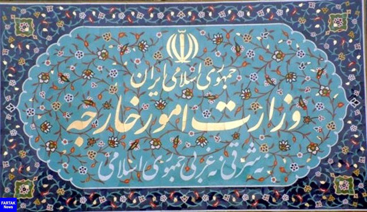 توضیحات وزارت خارجه ایران پیرامون روابط تهران-سئول