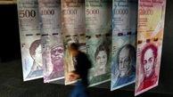 ورود سه اسکناس جدید به چرخه پولی ونزوئلا