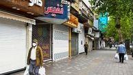 تعطیلات کرونایی پایتخت تمدید نمی شود