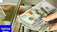 قیمت خرید دلار در بانکها امروز ۹۷/۱۲/۱۶