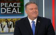 یک بام و دو هوای آمریکا درباره حمایت از نیروهای امنیتی افغانستان