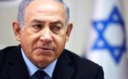 واکنش نتانیاهو به اظهارات فرمانده نیروی هوایی ارتش ایران