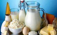 اعلام وضعیت قیمت لبنیات در ماه رمضان