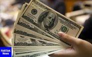 قیمت ارز در صرافی ملی امروز ۹۸/۰۴/۲۶