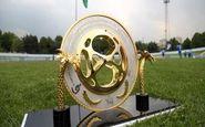 برنامه مرحله دوم جام حذفی اعلام شد