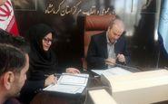 انعقاد تفاهم نامه دادستان عمومی و انقلاب کرمانشاه با سازمان کتابخانه های عمومی