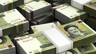 کشف بیش از 4 میلیارد ریال پول قاچاق توسط مرزبانان هنگ تایباد