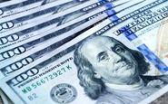 قیمت دلار و یورو امروز پنجشنبه ۹۹/۰۷/۰۳